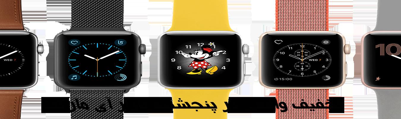 خرید انواع ساعت با کیفیت -نخفیف واقعی در آی مارکت