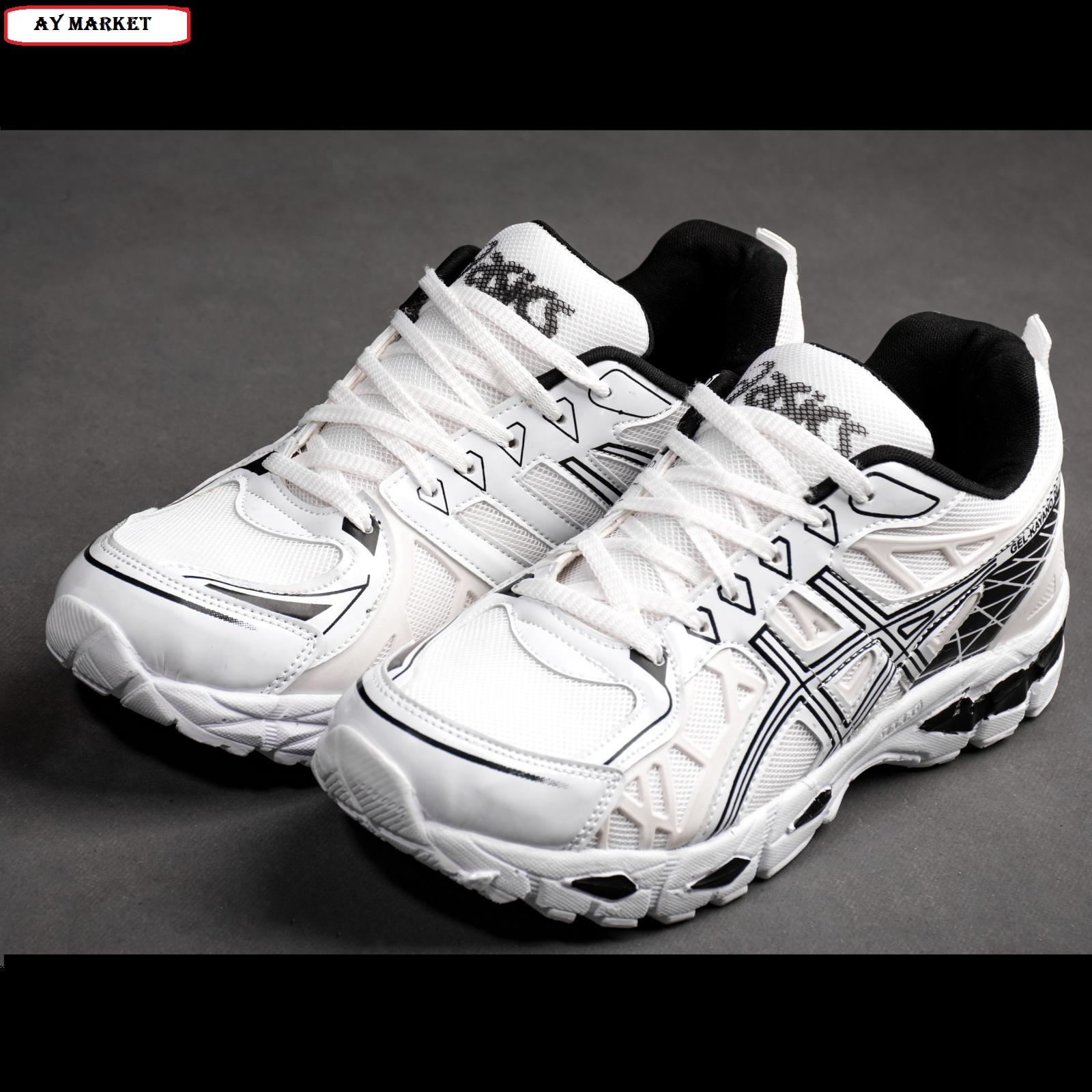 کفش مخصوص پیاده روی